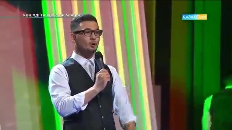 Аралас ЗАЛДЫ ЖАРДЫ - Көңілашар - KTA.mp4