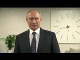 Владимир Путин высоко оценил историческую роль бывшего федерального канцлера Германии