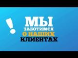 Натяжные потолки Тольятти и Самара | КАСКАД
