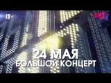 «Открытый микрофон» 24 мая в «Максимилианс» Екатеринбург