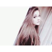 Полина Костыгина