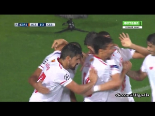 Истанбул 1-2 Севилья / гол Бен-Йеддер