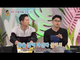 Hello Counselor 161031 Episode 297 English Subtitles