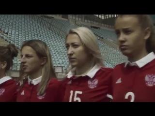 Искренний футбол. Женская сборная России