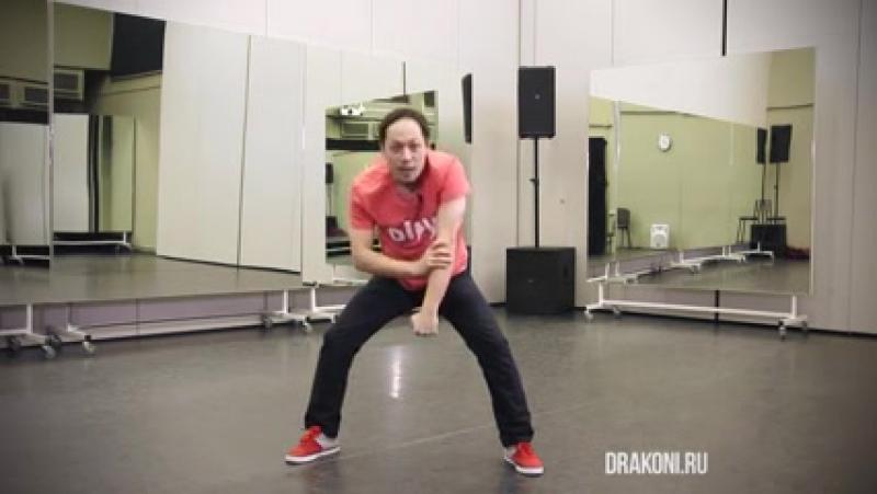 ХИП-ХОП ОБУЧЕНИЕ_ танец под Growl - EXO_ школа танцев Дракона _ ( 240 X 426 ).mp4 » Freewka.com - Смотреть онлайн в хорощем качестве