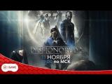 Dishonored 2 в прямом эфире в 19:00