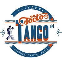 "Логотип Студия аргентинского танго ""Tacto del Tango"""