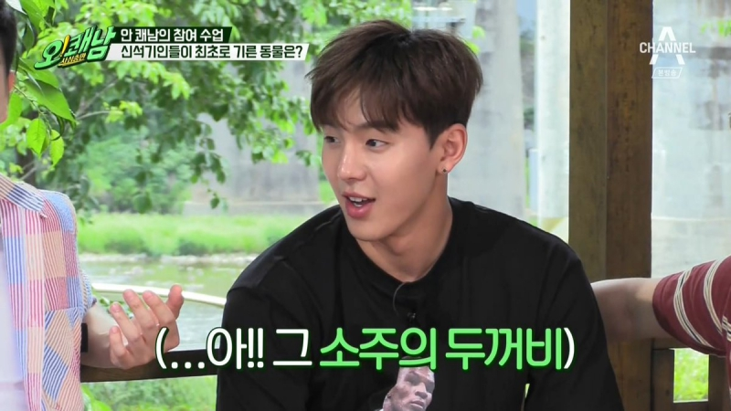 [VK][25.06.2017] Oh! Cool Guys (오!쾌남) EP.13 (Shownu)