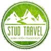 Stud Travel - молодіжні тури Україною та Європою