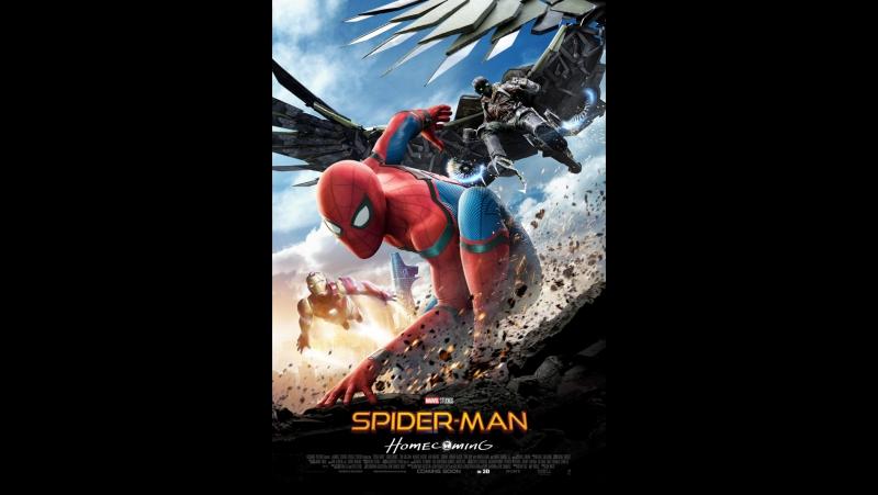 Человек-паук: Возвращение домой 2017 Spider-Man: Homecoming 2017Xtkjdtr-gfer^Djpdhfotybt ljvjq 2017
