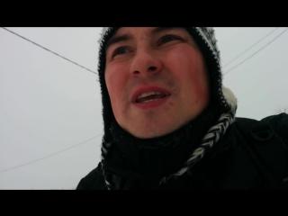 Очень холодно, блять