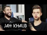 Jah Khalib - о деньгах, религии и Оксимироне - вДудь #24