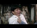 Клетка тигра [Dak ging to lung, 1988] 720p. Дохалов