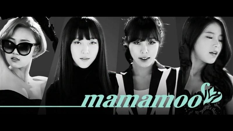 MAMAMOO ~ Peppermint Chocolate (ft. K.Will, Wheesung)