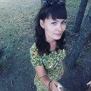 Яна Торгашина фото #40