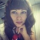 Яна Торгашина фото #35