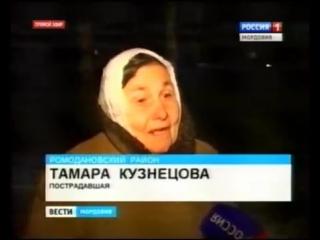 В Ромодановском суде вынесли приговор виновному в обрушении общежития