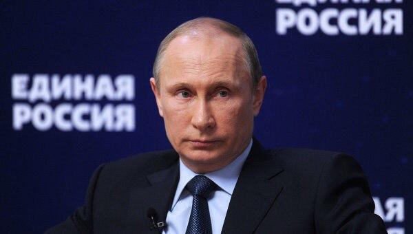 Мы были, есть и будем партией Путина