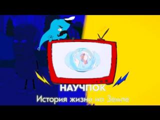 Смотрим крутой мультфильм про Абаму и Путина