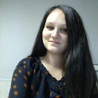 Алёна Сидорочкина