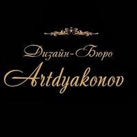 Ольга Дьяконова