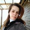 Valeriya Bilyuk