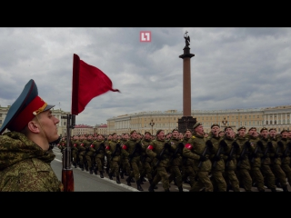 Программа празднования 9 Мая в Петербурге