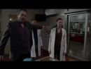 Доктор Хаус - Как нужно ставить диагноз