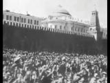День Победы 9 мая 1945 года