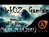Игровые новости3 (14.01-21.01.2017) - Half Life 3 confirmed!(nope)