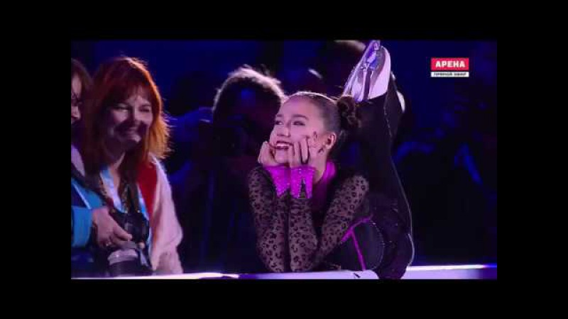 Alina Zagitova Pink panther EX 2017 Russian Nationals