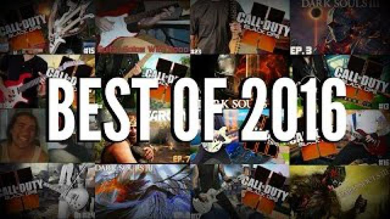 Best Of The Dooo 2016!