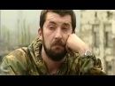Владимир Виноградов «Как я поехал на войну в Чечню»