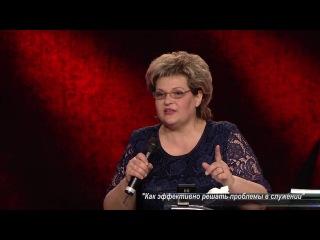 Как эффективно решать проблемы в служении - Людмила Громова (часть 2)