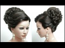 Messy High Bun Hairstyle For Wedding. Bridal Style