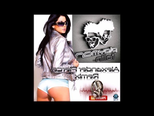 Playmen - Fallin' (Alexander Pierce Remix) [Italo Disco New Generation]