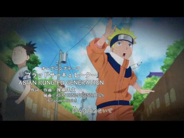 Наруто Ураганные Хроники ТВ 2 Naruto Shippuuden 2 сезон 471 серия