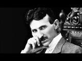 Самое загадочное изобретение Николы Тесла .Технологии НЛО!! 07.12.2016
