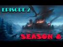 Игра Престолов 8 Сезон -Что будет во 2 серииПолный разбор сценария
