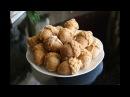 Лучший рецепт! Орешки со сгущёнкой - Самый вкусный рецепт в мире.