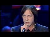 Николай Носков - Озёра Н.Гумилёв 2010