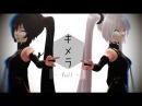 【MMD】キメラ_short&full【MOTION-DL】