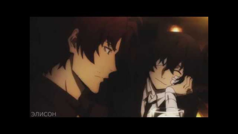 Bungou Stray Dogs 「AMV」 Don't Let Me Down