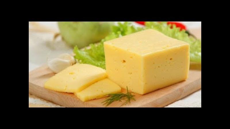 Сыр плавленный твердый домашний