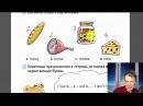 АНГЛИЙСКИЙ ВТОРОЙ ТРЕТИЙ КЛАСС Spotlight 2 Уроки с Пояснением Стр 131 145