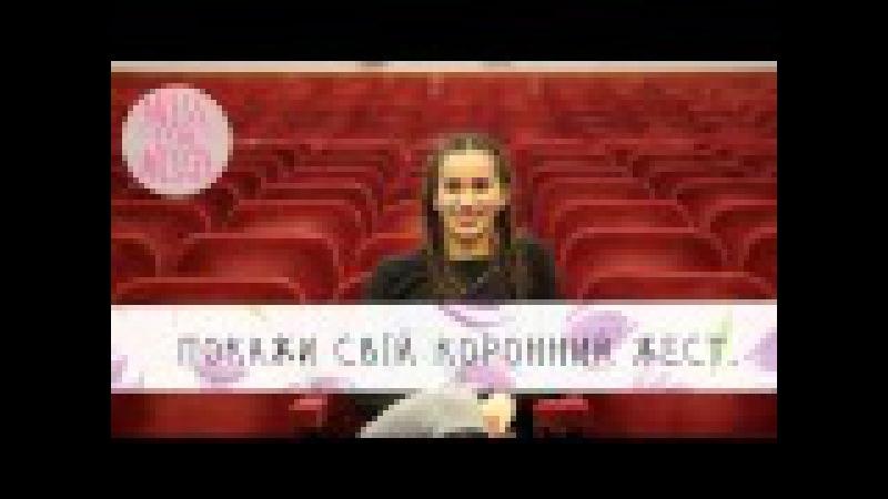 Міс та Містер ЧДТУ 2017 - Відеоінтерв'ю - Віка Голиш