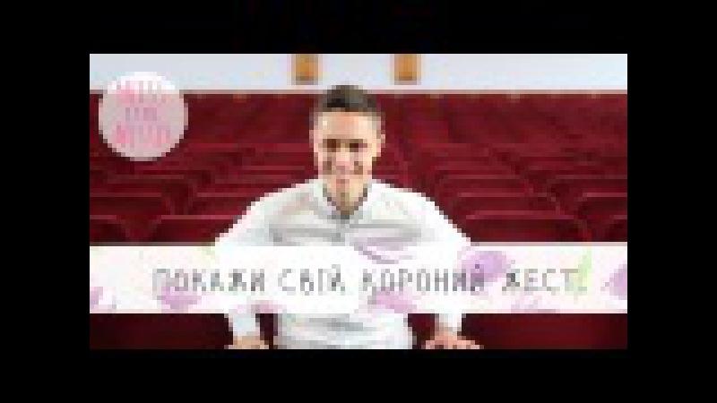 Міс та Містер ЧДТУ 2017 | Відеоінтерв'ю - Валентин Прокопенко