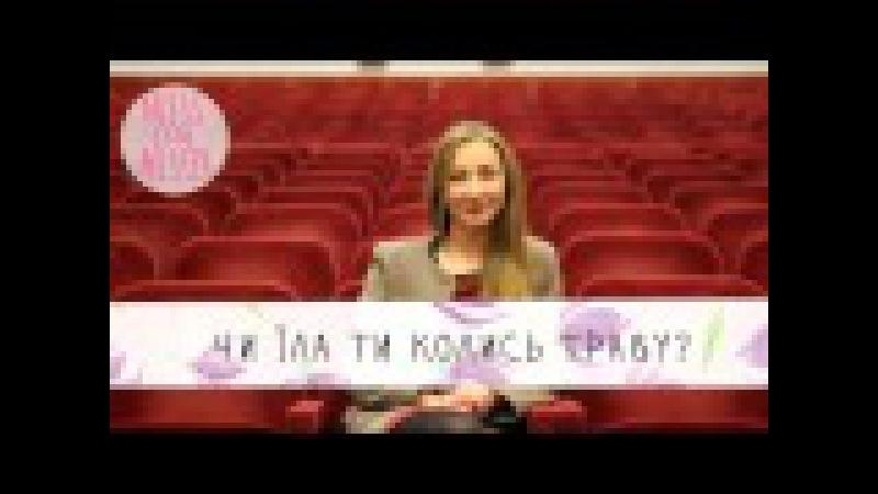 Міс та Містер ЧДТУ 2017 - Відеоінтерв'ю - Аня Любарець