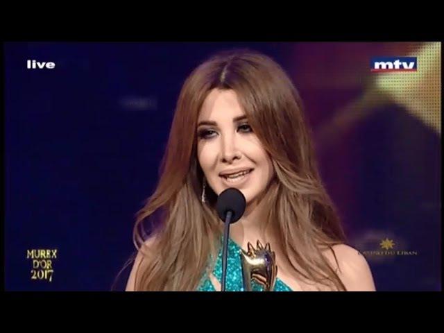 Murex D'or 2017 - نانسي عجرم - جائزة نجمة الغناء اللبناني
