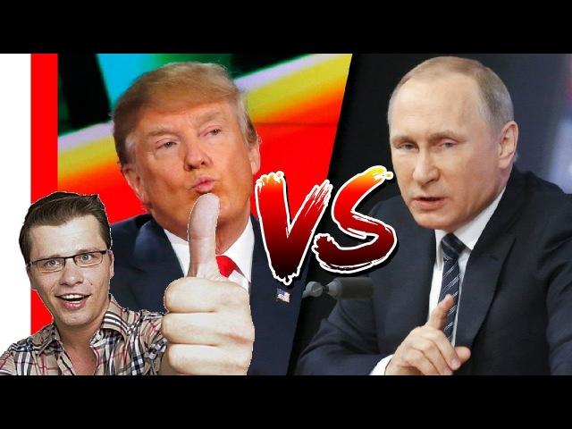 Путин и Трамп Камеди Харламов Путин Лучшее